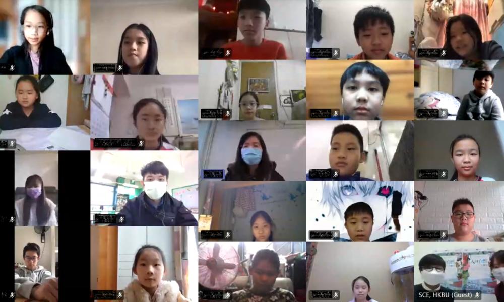 香港普通話研習社科技創意小學