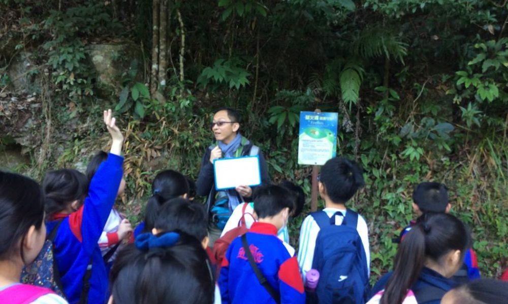 Ecotour_HKBUSCE