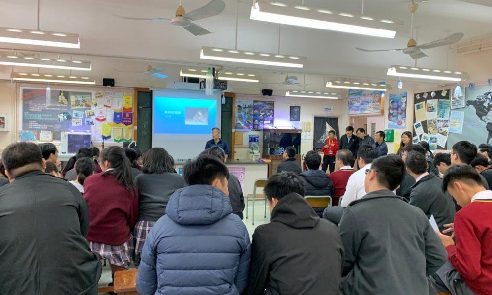 Workshop_HKBUSCE